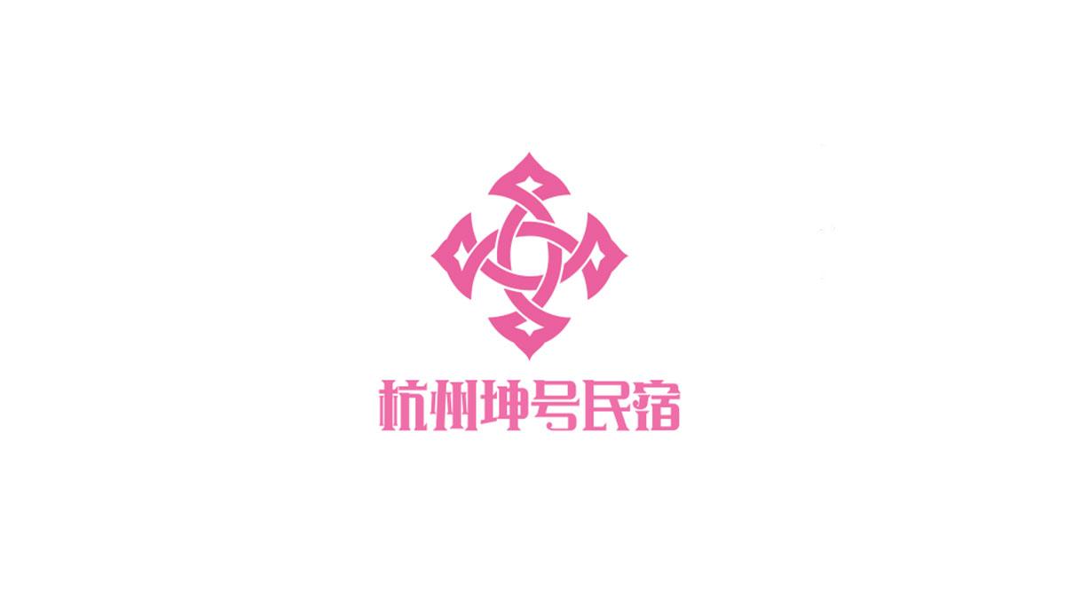 杭州坤号民宿加盟