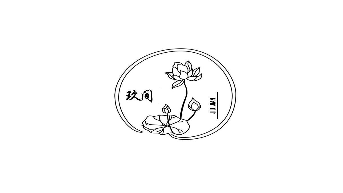 杭州玖间民宿加盟