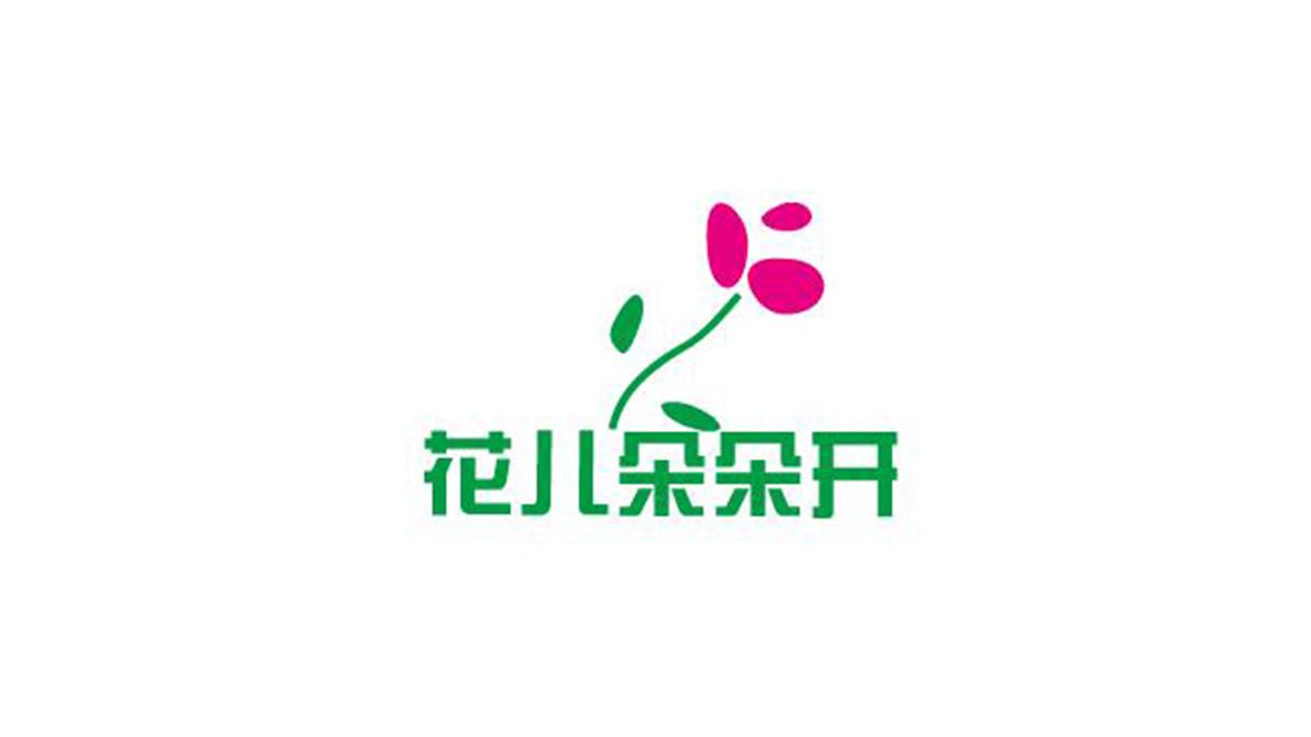 花儿朵朵开加盟