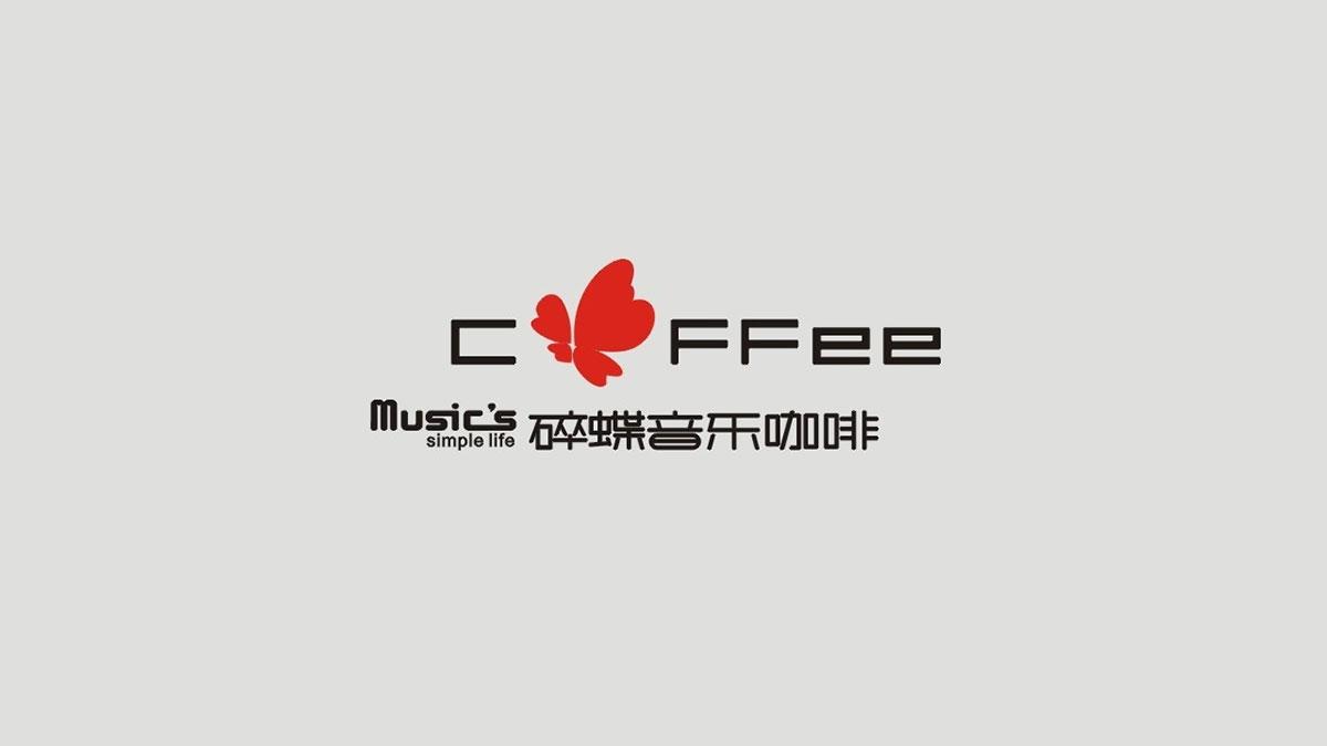 碎碟音乐咖啡加盟