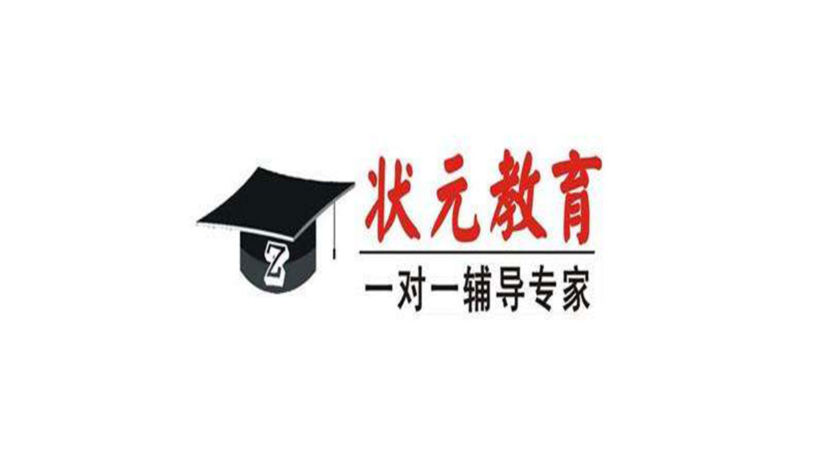 状元教育加盟