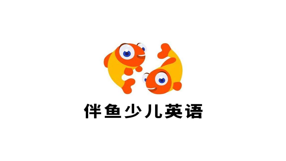 伴魚少兒英語加盟