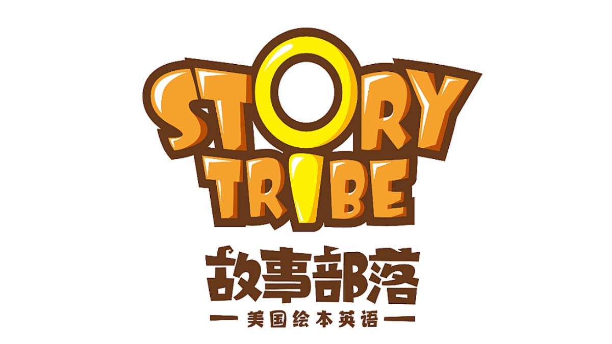 故事部落加盟