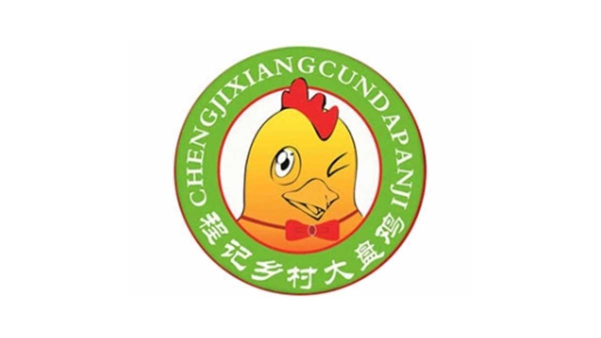 程記鄉村大盤雞加盟