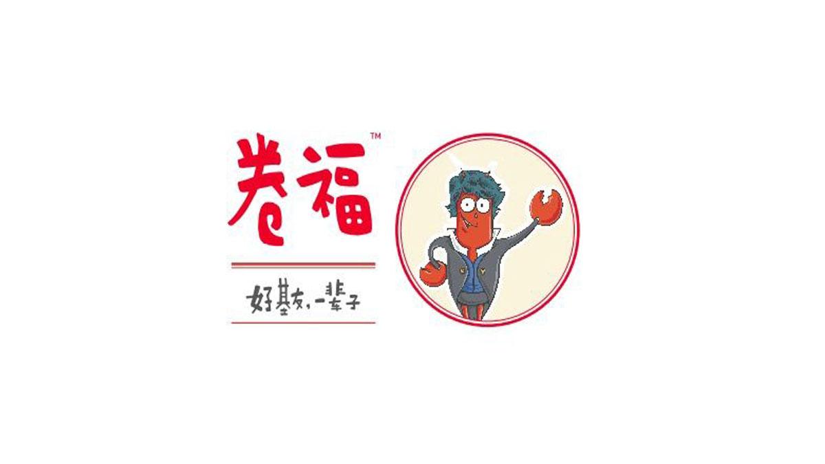 卷福小龙虾加盟
