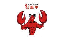 红盔甲小龙虾加盟