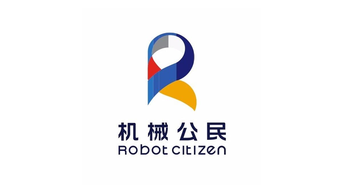 机械公民加盟