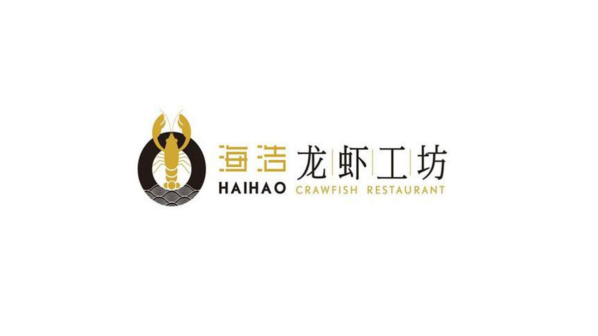 海浩龙虾工坊加盟