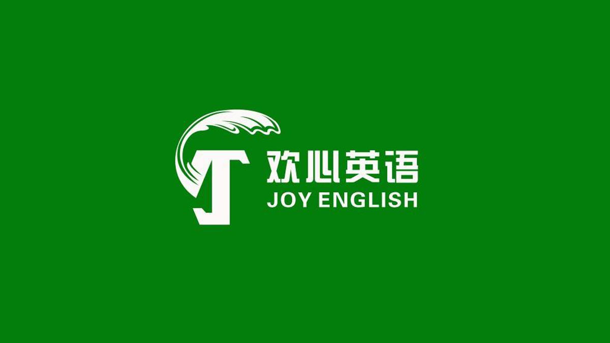欢心英语加盟