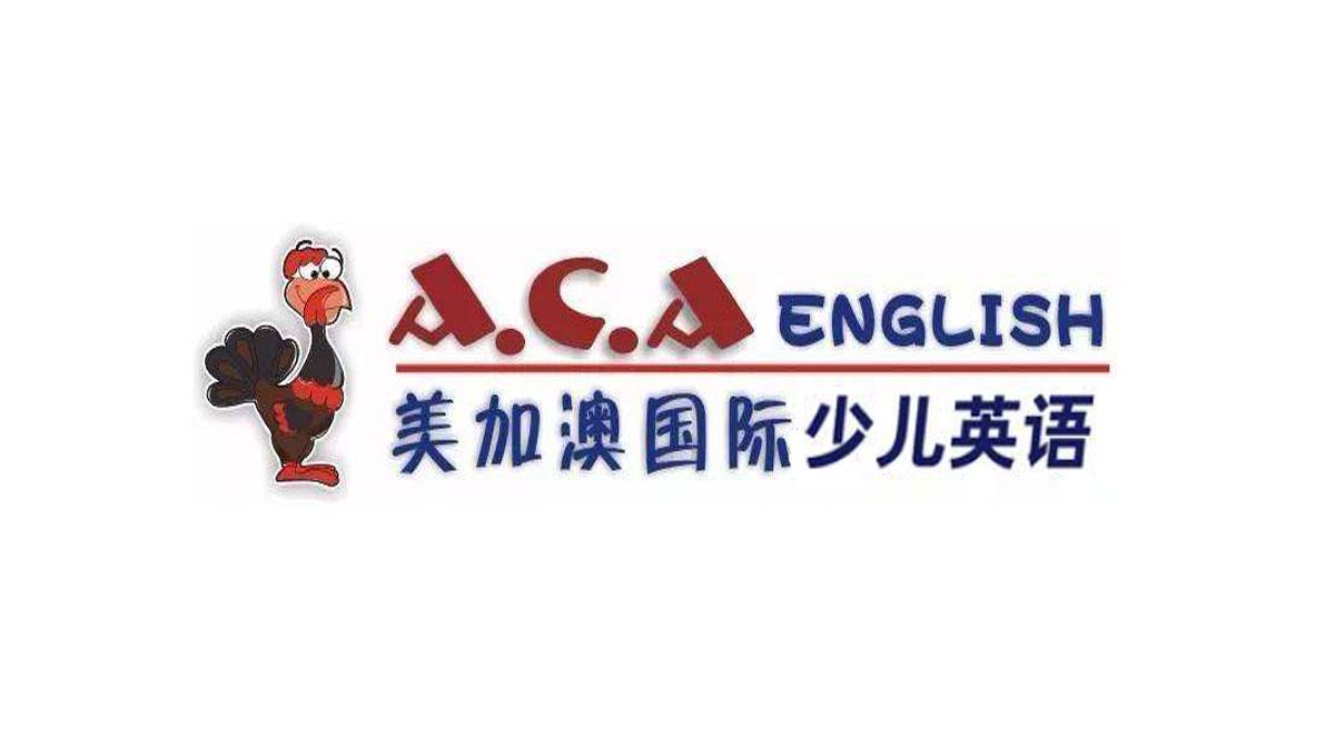 美加澳英语加盟