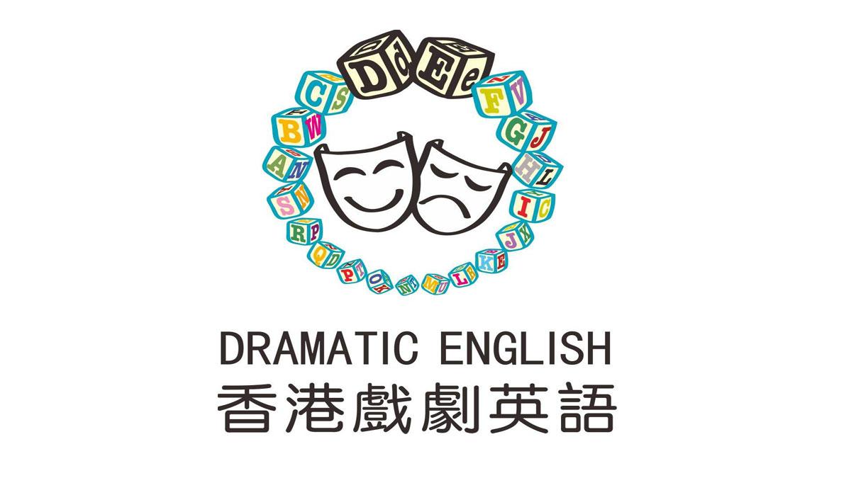 香港戏剧英语加盟