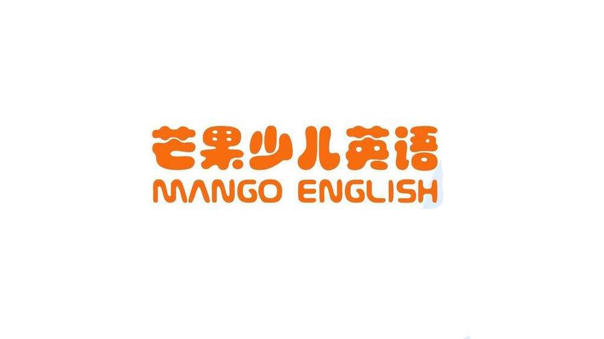 芒果少儿英语加盟