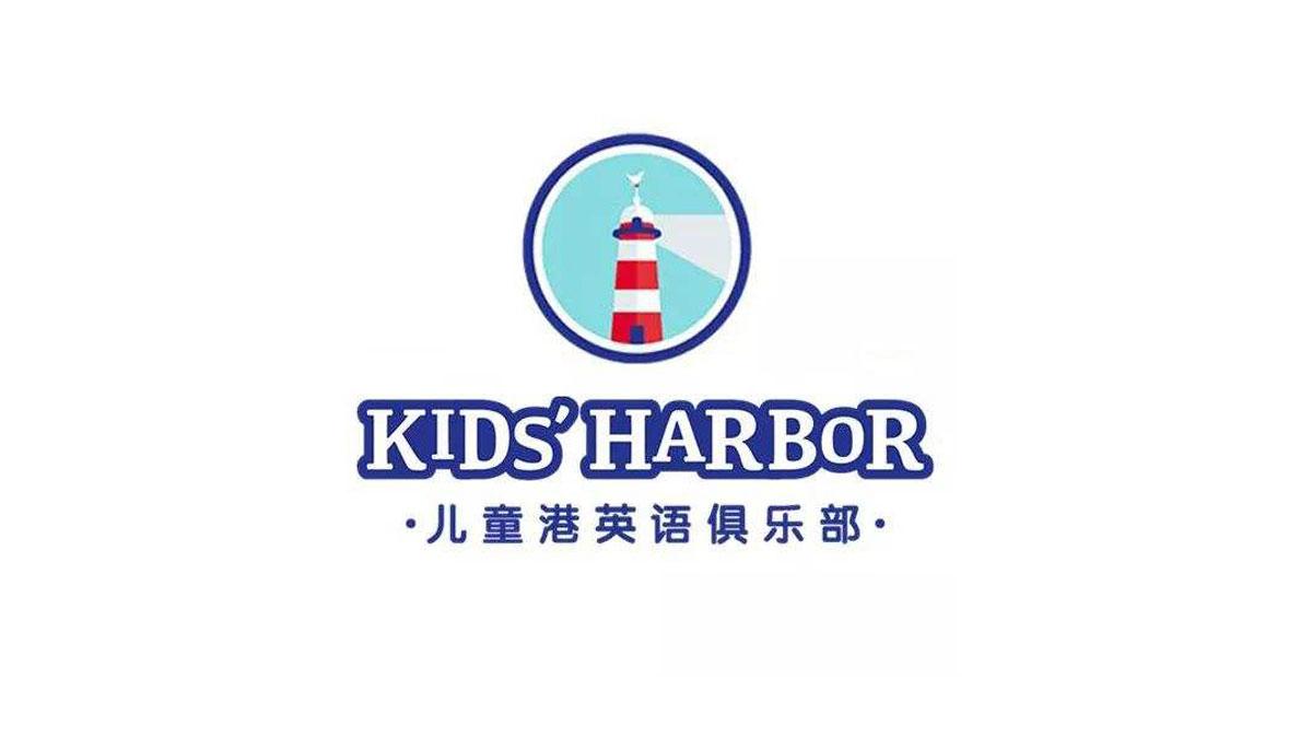 儿童港英语加盟