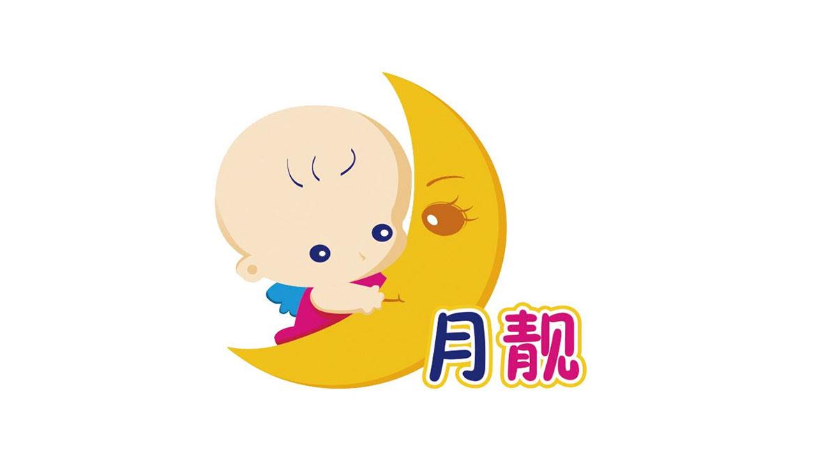 月靓母婴月子会所加盟