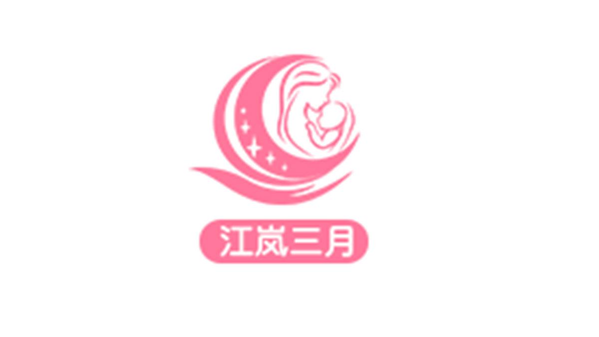 江岚三月月子会所加盟