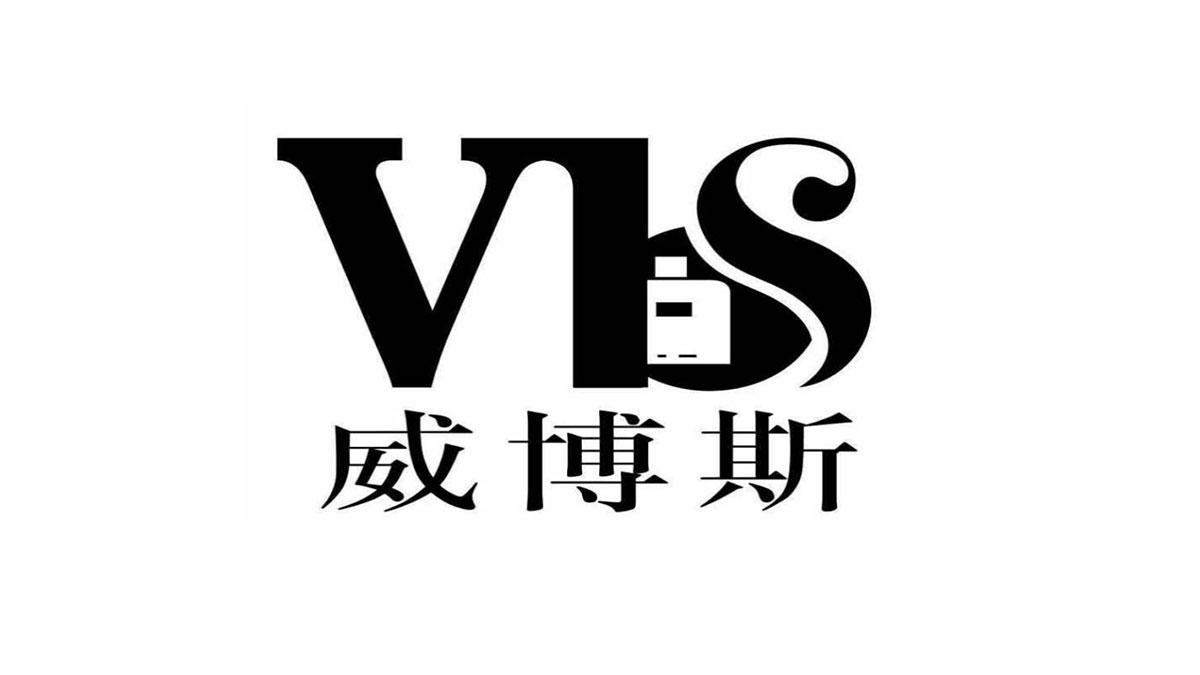 vbs威博斯電子煙加盟