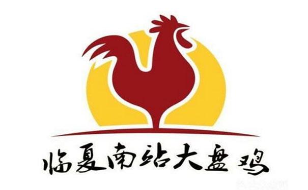 臨夏南站大盤雞加盟