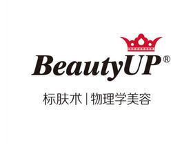 BeautyUp百年美加盟