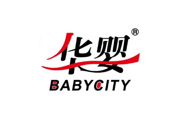 華嬰母嬰用品加盟