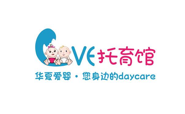 华夏爱婴托育馆加盟