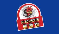嗷嗷雞火鍋雞加盟