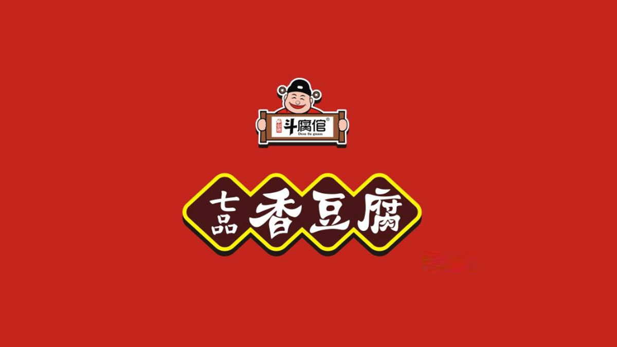 七品香豆腐  加盟