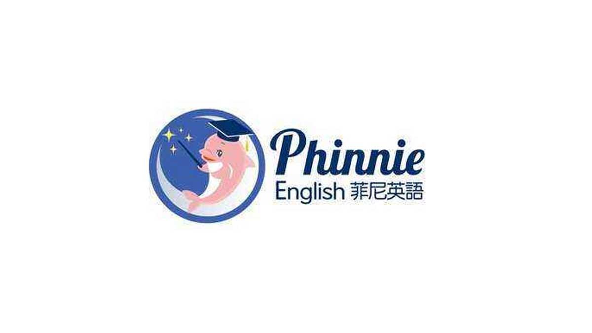 菲尼英語  加盟