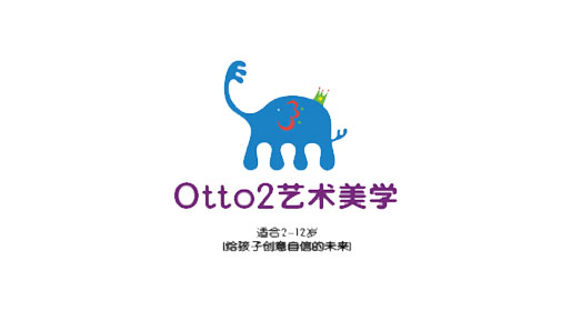 Otto2藝術美學加盟