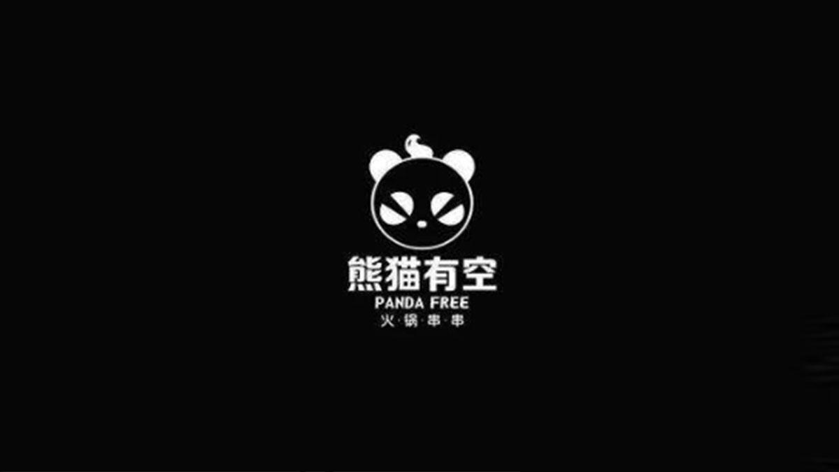 熊猫有空加盟