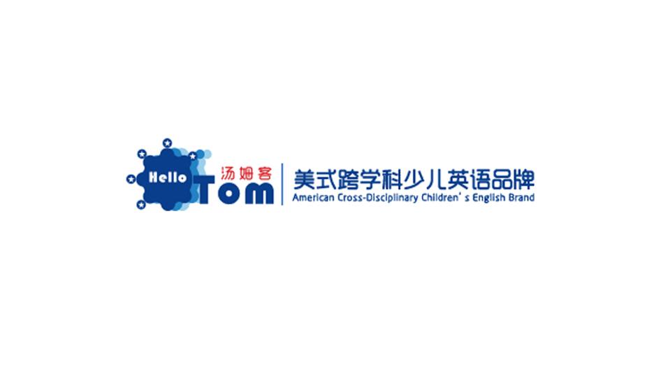 汤姆客英语加盟