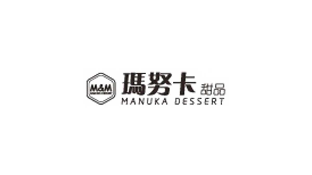 玛努卡分子甜品加盟