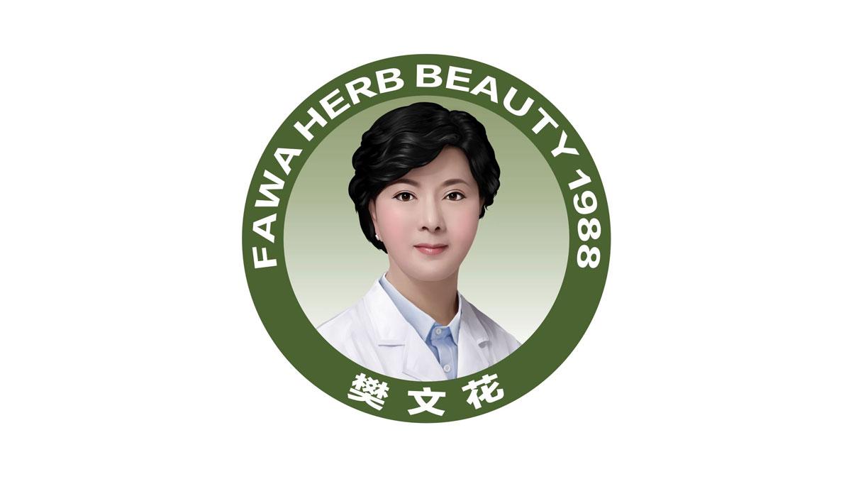 樊文花化妝品加盟