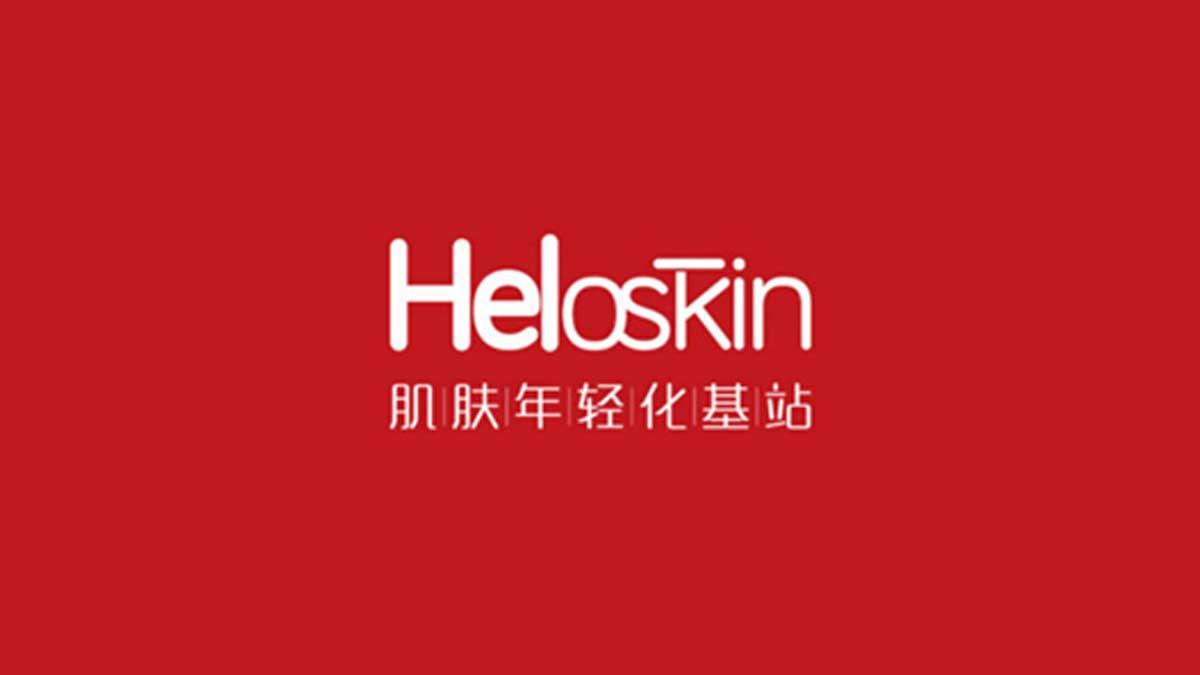 Heloskin加盟
