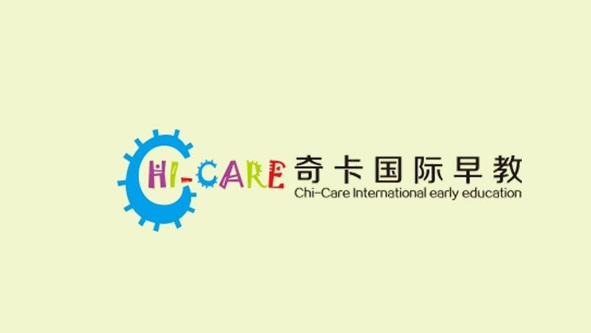奇卡国际早教加盟