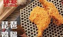 炸雞加盟市場有哪些需要注意的地方?