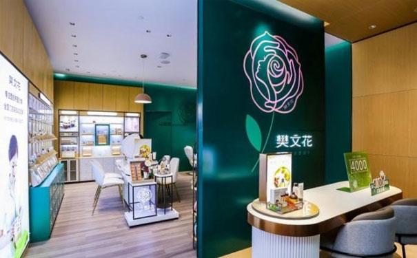 樊文花全国门店突破4000家,面部护理将成为护肤品行业新蓝海?