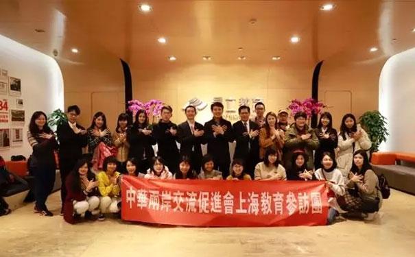 台湾名校大学生参访昂立教育