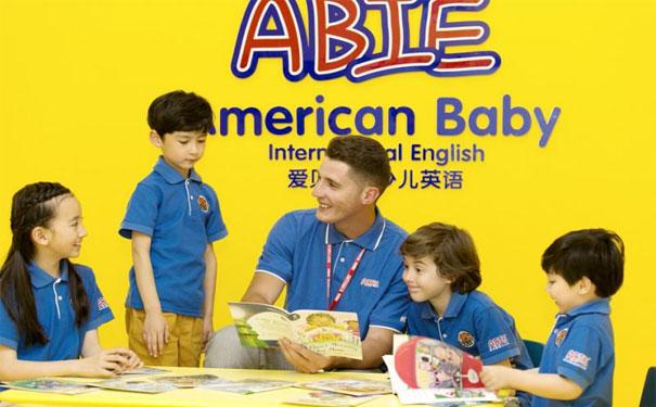 愛貝國際少兒英語加盟前景