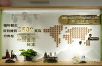 植物医生加盟值得信赖:3500+家单品牌店 实力引领国妆崛起