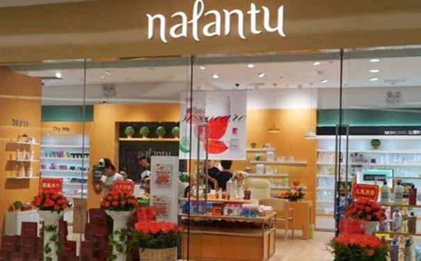 加盟一家那兰图彩妆品牌店有什么优势吗