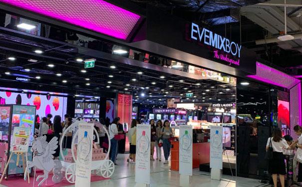 EVEMIXBOY依娲时尚岛化妆品加盟揭秘