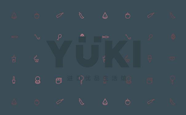 Yuki进口母婴加盟