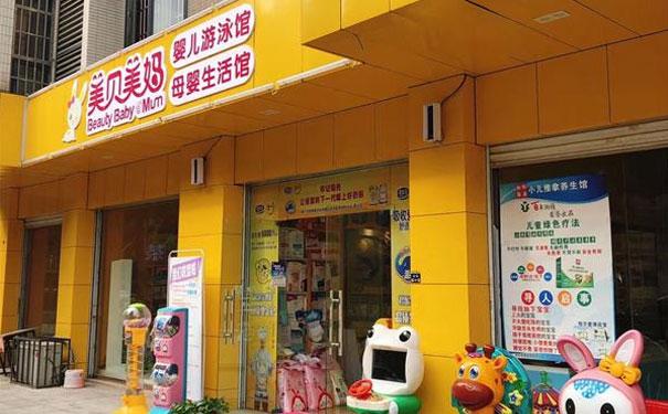 湖北襄阳开一家孕婴店怎么样