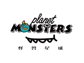 怪兽星球加盟