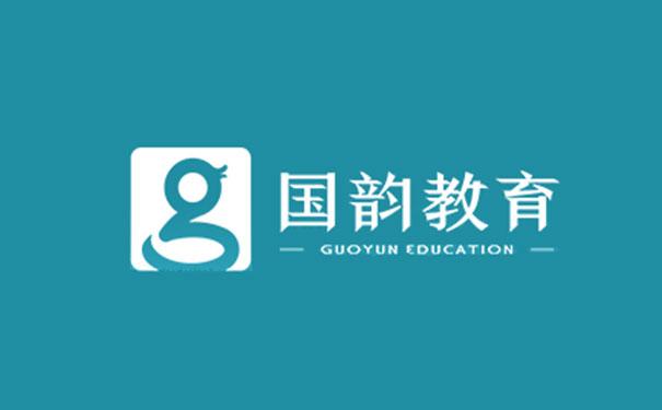 国韵教育加盟