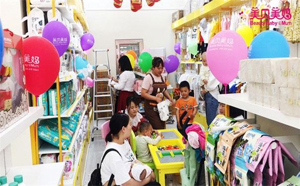 微信社群对母婴店运营的好处