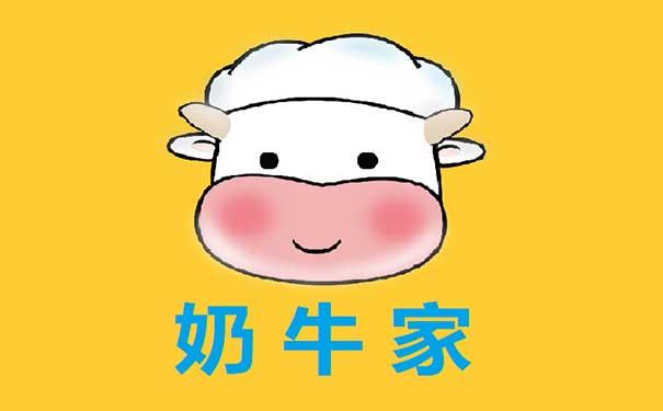 奶牛家加盟