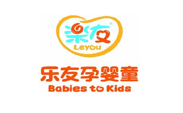 乐友孕婴童加盟