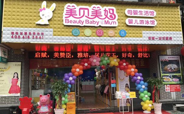 母婴店维护顾客关系的技巧