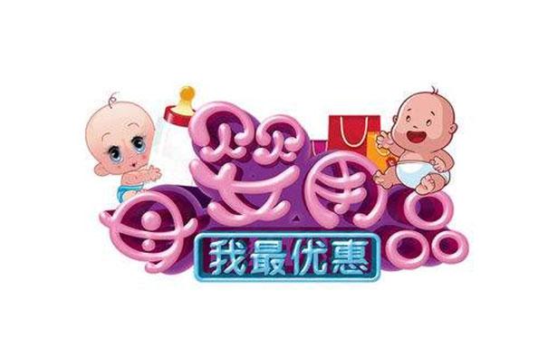 乐享母婴加盟